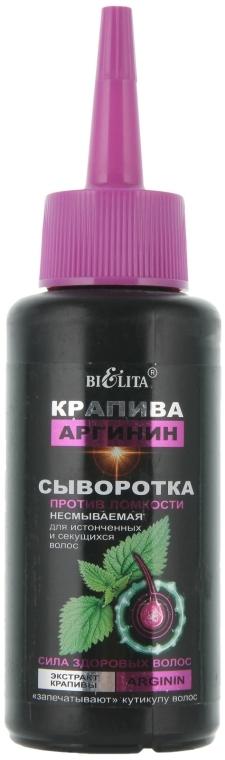 Serum für geschädigtes und sprödes Haar mit Brennnessel und Arginin - Bielita Hair Serum — Bild N1