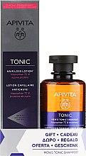 Düfte, Parfümerie und Kosmetik Haarpflegeset - Apivita Set (Shampoo 250ml + Haarlotion 150ml)