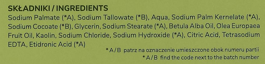 Teerseife mit Olivenöl für Gesicht und Körper - Vis Plantis Soaps Birch Tar Soap With Olive Oil For Face And Body Problem Skin — Bild N3