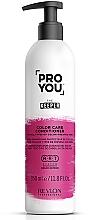 Düfte, Parfümerie und Kosmetik Conditioner für gefärbtes Haar - Revlon Professional Pro You Keeper Color Care Conditioner