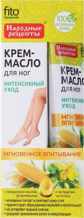 Intensiv pflegendes Cremeöl für die Füße - Fito Kosmetik