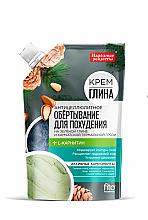 Düfte, Parfümerie und Kosmetik Anti-Cellulite Körpercreme mit L-Carnitin - Fito Kosmetik