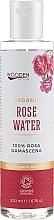 Düfte, Parfümerie und Kosmetik Damaszener Rosenwasser - Wooden Spoon Floral Water