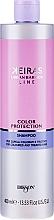 Düfte, Parfümerie und Kosmetik Shampoo für gefärbtes und behandeltes Haar - Dikson Kerais Color Protections Shampoo