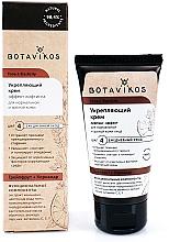 Düfte, Parfümerie und Kosmetik Straffende Gesichtscreme für normale und reife Haut - Botavikos Tone And Elasticity Firming Cream