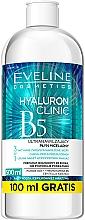 Düfte, Parfümerie und Kosmetik Intensiv feuchtigkeitsspendendes Mizellenwasser - Eveline Cosmetics Hyaluron Clinic B5
