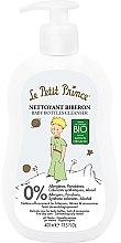 Düfte, Parfümerie und Kosmetik Reinigungsmittel für Babyflaschen - Le Petit Prince Baby Bottles Cleanser