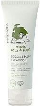 Düfte, Parfümerie und Kosmetik Cremiges Pflegeöl für Babys und Kinder mit Kakao und Pflaume - Madara Cosmetics Ecobaby Creamy Baby Oil Cocoa and Plum