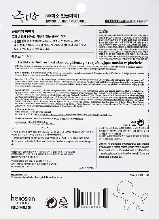 Aufhellende Tuchmaske für müde Haut mit Rote-Beeren-Komplex - Helloskin Jumiso First Skin Brightening Mask — Bild N2