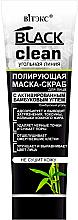Düfte, Parfümerie und Kosmetik Polierende Peeling-Maske mit aktivierter Bambuskohle für das Gesicht - Vitex Black Clean