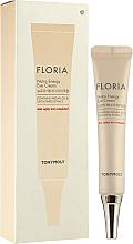 Düfte, Parfümerie und Kosmetik Nährende und feuchtigkeitsspendende Augenkonturcreme mit Arganöl und Saflorextrakt - Tony Moly Floria Nutra Energy Eye Cream