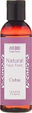 Düfte, Parfümerie und Kosmetik Natürliches Gesichtstonikum Zistrosen - Avebio Natural Face Tonic Cistus