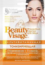 Düfte, Parfümerie und Kosmetik Straffende Tuchmaske für alle Hauttypen - Fito Kosmetik Beauty Visage