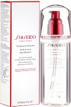 Düfte, Parfümerie und Kosmetik Nährende Hautlotion mit Hammamelis Extrakt - Shiseido Treatment Softener