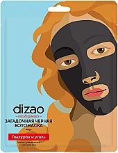 Düfte, Parfümerie und Kosmetik Entgiftende Botomaske für das Gesicht mit Hyaluronsäure und Aktivkohle - Dizao