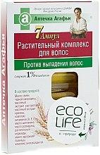 Düfte, Parfümerie und Kosmetik Ampullen-Komplex gegen Haarausfall - Rezepte der Oma Agafja