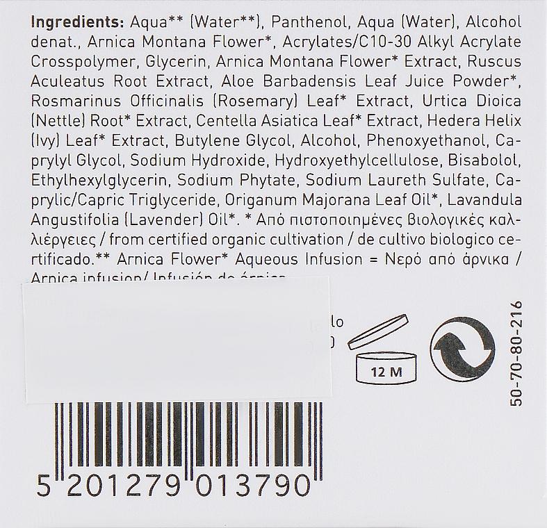 Fußgel mit Arnika - Apivita Healthcare Gel with Arnica — Bild N3