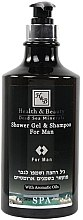 Düfte, Parfümerie und Kosmetik 2-in-1 Shampoo & Duschgel für Männer - Health And Beauty Shower Gel & Shampoo
