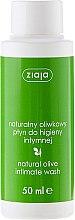 """Düfte, Parfümerie und Kosmetik Gel für die Intimhygiene """"Olive"""" - Ziaja Natural Olive Intimate Wash"""