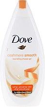 Düfte, Parfümerie und Kosmetik Nährendes und feuchtigkeitsspendendes Duschgel - Dove