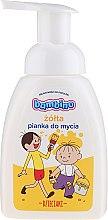 Düfte, Parfümerie und Kosmetik Hand- und Körperwaschschaum für Kinder gelb - Nivea Bambino Kids Bath Foam Yellow