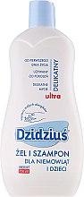 Düfte, Parfümerie und Kosmetik Ultra sanftes Duschgel und Shampoo für Babys und Kinder - Dzidzius Shampoo-Gel For Children 2-in-1