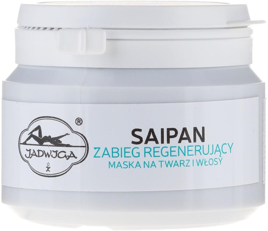 Regenerierende Gesichts-, Hals- und Dekolletémaske - Jadwiga Saipan Regenerating Treatment Mask — Bild N1