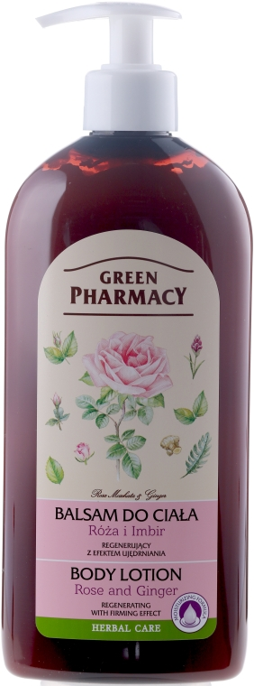 "Körperlotion ""Rose und Ingwer"" - Green Pharmacy"