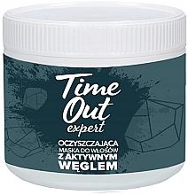 Düfte, Parfümerie und Kosmetik Aktivkohle - Time Out