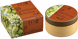 Düfte, Parfümerie und Kosmetik Feuchtigkeitsspendendes Körpercreme-Öl für glatte und elastische Haut - ECO Laboratorie Argana SPA Body Cream-Butter