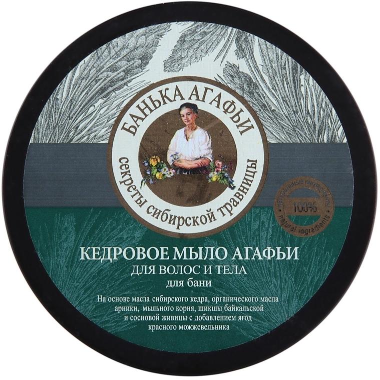 Haar- und Körperseife mit Zeder - Rezepte der Oma Agafja