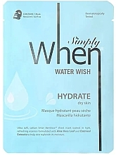 Düfte, Parfümerie und Kosmetik Feuchtigkeitsspendende Tuchmaske für trockene Gesichtshaut - When Simply Water Wish
