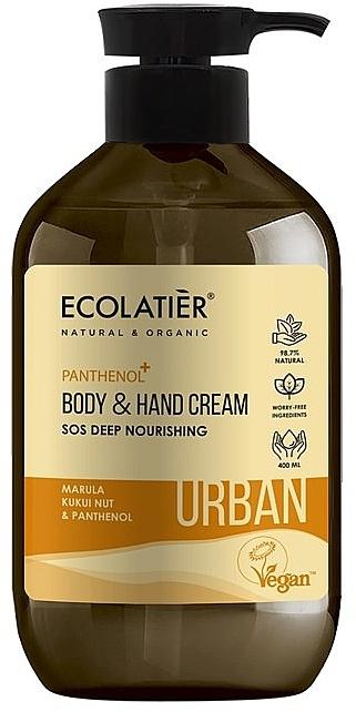 Tief nährende Körper- und Handcreme mit Marula, Kukuinuss und Panthenol - Ecolatier Urban Nourishing Body & Hand Cream