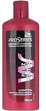 Düfte, Parfümerie und Kosmetik Shampoo - Wella Pro Series Frizz Control