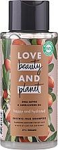Düfte, Parfümerie und Kosmetik Feuchtigkeitsspendendes Shampoo mit Sheabutter und Sandelholzöl für trockenes Haar - Love Beauty&Planet Shea Butter & Sandalwood