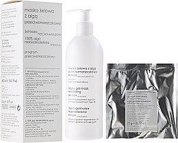 Düfte, Parfümerie und Kosmetik Regenerierende Algen-Gelmaske - Ziaja Pro Anti-Wrinkle Gel Mask with Algae