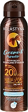 Düfte, Parfümerie und Kosmetik Sonnenschützendes trockenes Körperöl-Spray mit Kokosnussöl SPF 20 - Kolastyna Coconut Paradise Oil SPF20