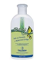 Düfte, Parfümerie und Kosmetik Körperöl für die tägliche Pflege für Babys - Frezyderm Baby Oil