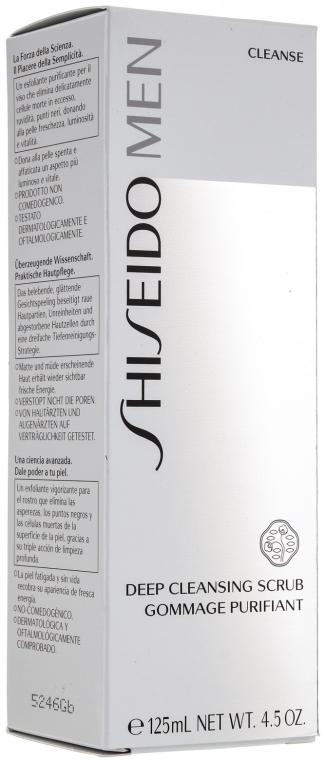 Intensiv reinigendes Gesichtspeeling - Shiseido Men Deep Cleansing Scrub  — Bild N1