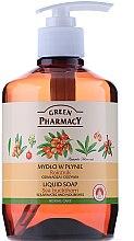 """Düfte, Parfümerie und Kosmetik Flüssige Handseife """"Sanddorn"""" - Green Pharmacy Liquid Soap"""