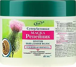 Düfte, Parfümerie und Kosmetik Maske gegen Haarausfall mit Klettenextrakt - Vitex