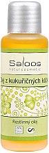 Düfte, Parfümerie und Kosmetik Maiskeimöl - Saloos Oil From Corn Germ
