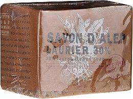 Düfte, Parfümerie und Kosmetik Aleppo-Seife mit Lorbeeröl 30% - Tade Aleppo Laurel Soap 30%