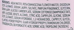 Mizellen-Reinigungsmousse mit Rosenblüttenblättern - Nuxe Micellar Foam Cleanser With Rose Petals — Bild N3