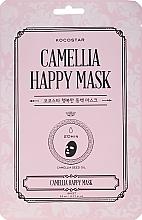 Düfte, Parfümerie und Kosmetik Feuchtigkeitsspendende Gesichtsmaske mit Kamelienöl - Kocostar Camellia Happy Mask