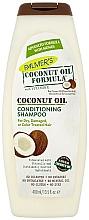Düfte, Parfümerie und Kosmetik 2in1 Shampoo und Haarspülung mit Kokosnussöl für trockenes, strapaziertes und gefärbtes Haar - Palmer's Coconut Oil Formula Conditioning Shampoo