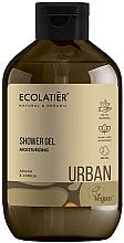 Düfte, Parfümerie und Kosmetik Feuchtigkeitsspendendes Duschgel mit Argan und Vanille - Ecolatier Urban Shower Gel