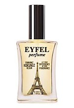 Düfte, Parfümerie und Kosmetik Eyfel Perfume HE-28 - Eau de Parfum