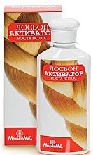 Düfte, Parfümerie und Kosmetik Haarwuchs-Aktivierungslotion - MedikoMed