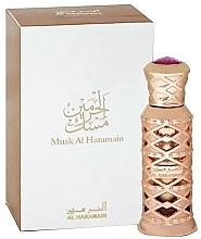 Düfte, Parfümerie und Kosmetik Al Haramain Musk Al Haramain - Parfum-Öl